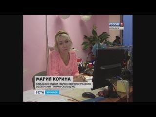 Вести Норильск 20 декабря 2016 года,  (вторник)