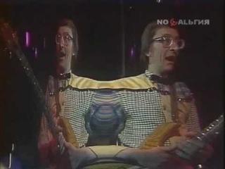 """Ансамбль """"Ариэль"""" - """"Комната смеха"""". 1983."""