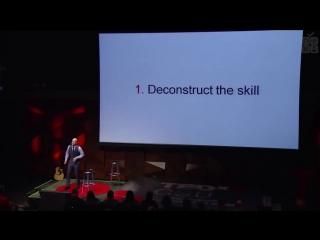 Джош Кауфман — Первые 20 часов или как научиться чему угодно