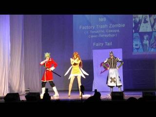 [DRAGONFEST 2015] Групповое косплей-дефиле Fairy Tail