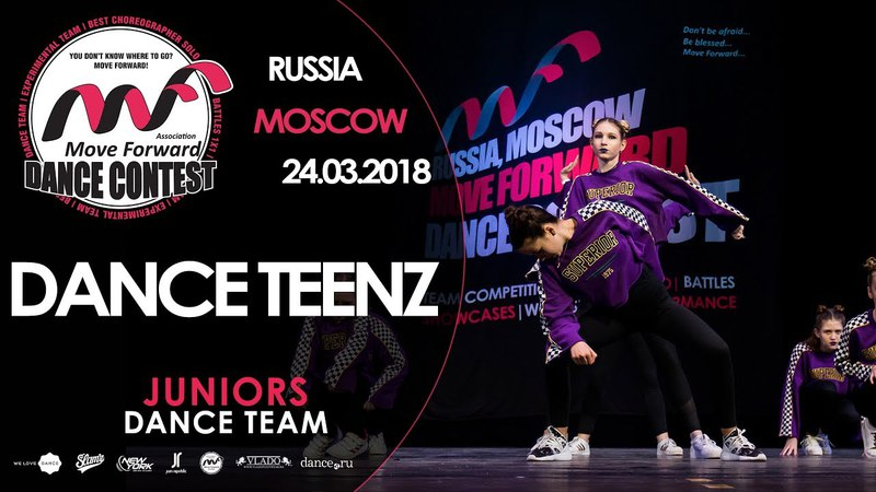 DANCE TEENZ | TEAM JUNIORS | MOVE FORWARD DANCE CONTEST 2018 [OFFICIAL 4K]