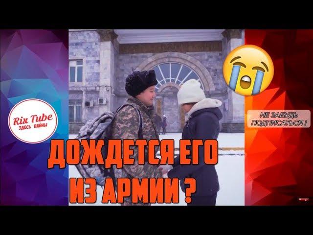 Лучшие вайны 2018 февраль Jokeasses Сека Вайн Жека Фатбелли Биржан Ашим Миссанов Ратбек