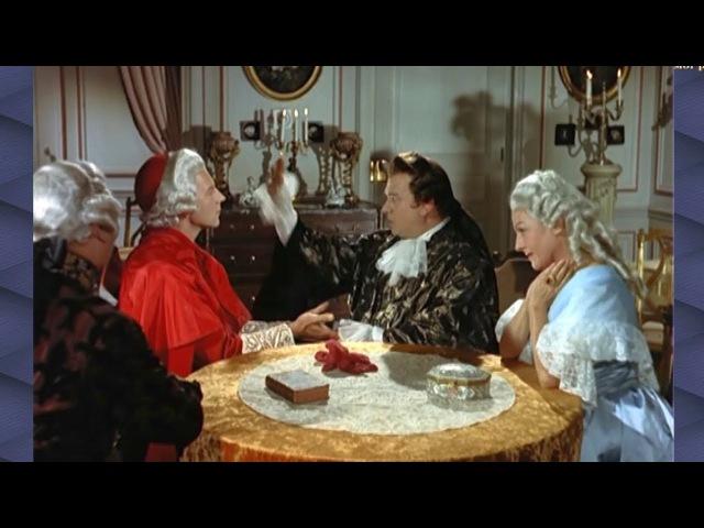Тайны Версаля 3 часть Калиостро