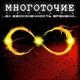 Сборник - Лучшие Русские песни 2007