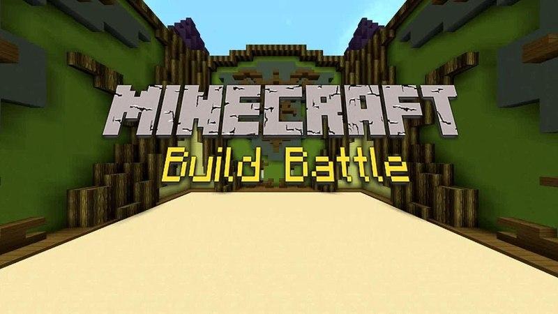 build batle майнкрафт
