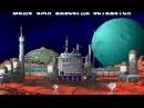 Civilization 1 Цивилизация 1 русская версия, космический корабль