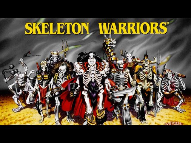 Воины скелеты 1 Серия