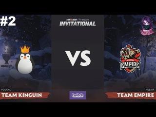 Empire vs Kinguin RU #2 (bo3) SL i-League Invitational Season 4