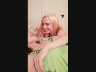 Periscope Girls Kissing. перископ девочки целование
