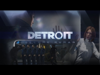Detroit Become Human DEMO #1