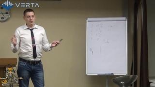 VERTA - вклады с максимальной прозрачностью в торги по банкроству - конф в Екатеринурге