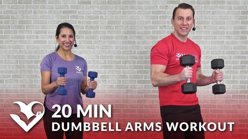 HASfit Dumbbell Arms Workout at Home for Women Men Силовая тренировка для рук