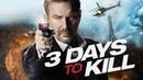 3 дня на убийство 2014