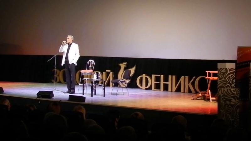 Золотой Феникс 2018 Александр Михайлов vol 1