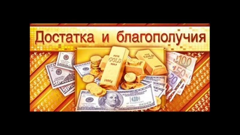 ДР АЛЁНОЧКИ