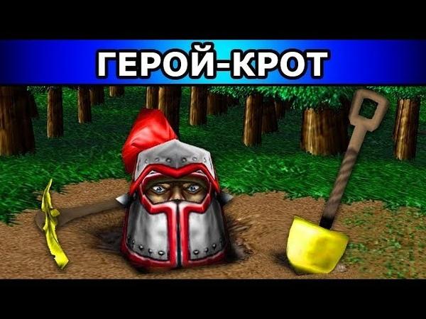 Герой грабит и копает в EWIX