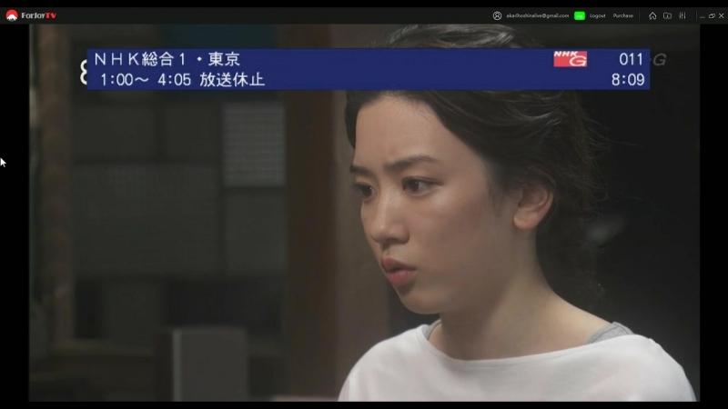 910 連続テレビ小説 半分、青い。(139)「風を知りたい!」「NHK asadora Hanbun, Aoi」