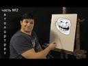 Как нарисовать портрет по фотографии, автопортрет ► картина маслом №2