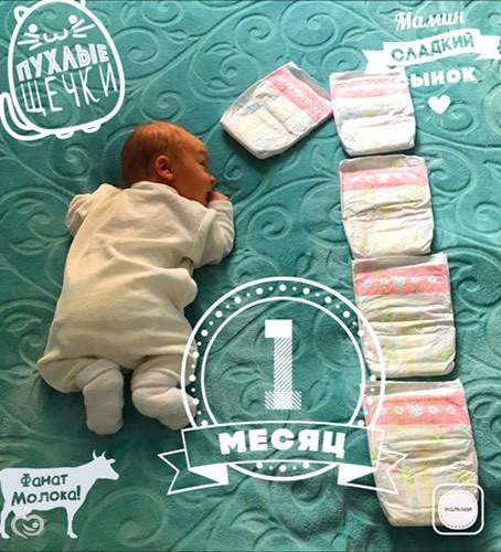 открытки с месяц сыну кукла лол