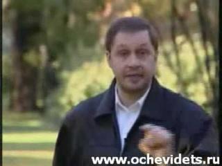 Кирилл Набутов: «Блять дети заткнитесь суки» со звуком