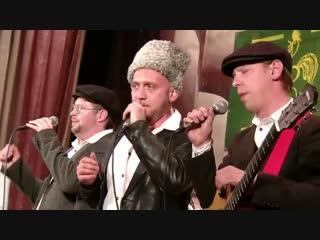 Переведи меня через майдан - Фолк группа Партизан FM _The Partizan FM Russian fo