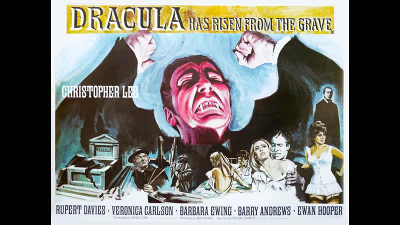 Дракула восстал из могилы (Dracula Has Risen From the Grave) — 1968