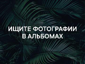 Кальянная, бар «Дубай» - Вконтакте