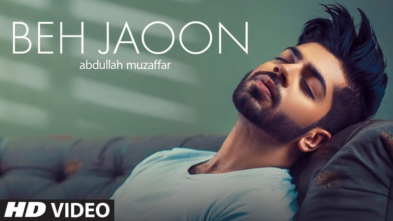 Beh Jaoon Abdullah Muzaffar (Full Song) Atif Khan | Shakeel Sohail | Latest Punjabi Song 2019