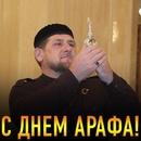 Магомед Байтуев фотография #26