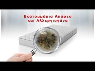 Allerg-STOP TV Spot Full Version