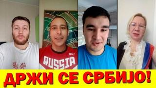 Како су Руси реаговали на помоћ коју је Русија упутила Србији