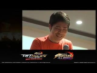 Tekken 7 KOF AllStar TWT Finalists Challenge