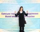 Персональный фотоальбом Маши Додух