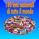 Banda Iandi - Repubblica di Armenia - Mer Hayrenik - Inno nazionale armeno ( La nostra patria )
