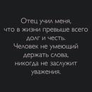 Фотоальбом Юрия Копылова