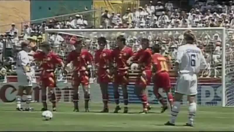 Один из самых эффективных штрафных ударов в истории Кубка мира Томас Бролин Румыния США 94