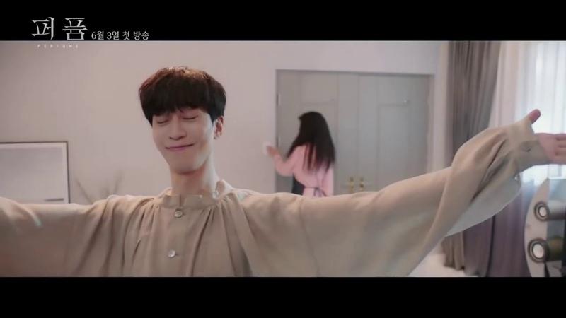 دانلود سریال کره ای بوی خوش