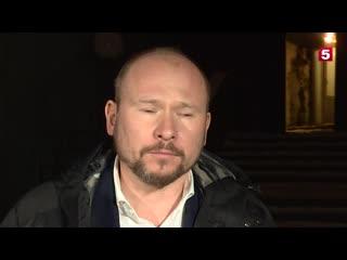 Запрос на повторную экспертизу Соколова