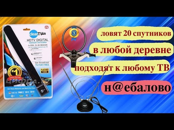 Антенны Dell G5 Kettler D3 Irbis NB65 Digma E603 Наглое н@ебалово