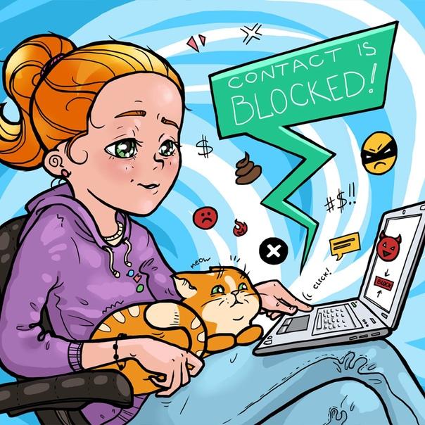 Интернет, безопасный для ребенка, изображение №2
