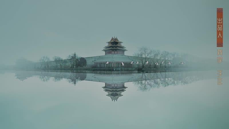 Покорение дворца Яньси серия 01 из 70