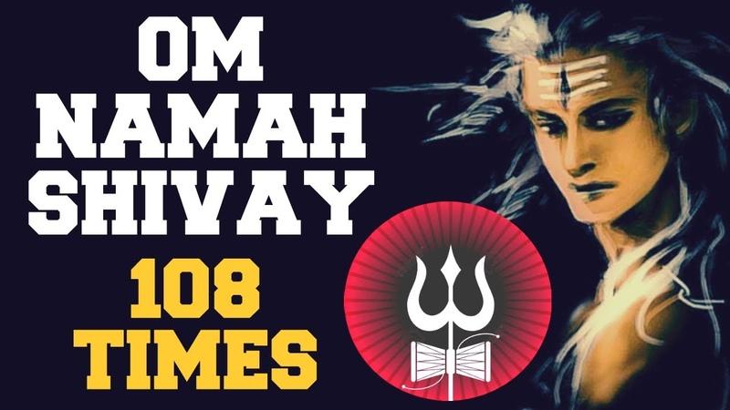 OM NAMAH SHIVAY 108 TIMES POWERFUL SHIVA MEDITATION ACTIVATE THIRD EYE !