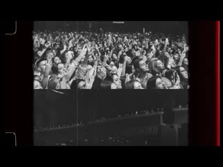 ELMAN, JONY, Andro / Adrenaline Stadium