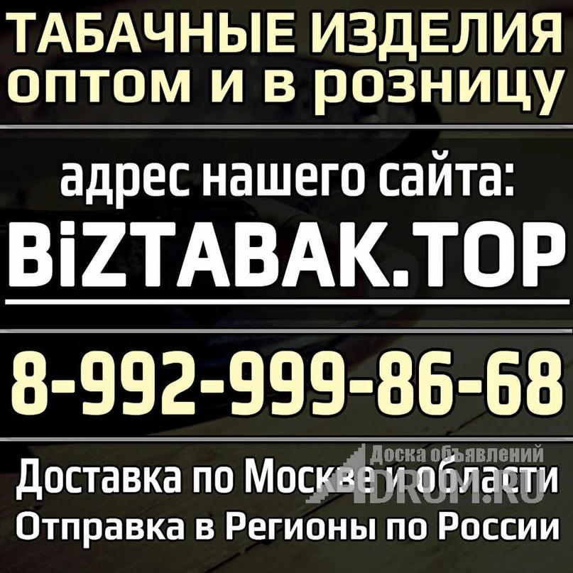 белорусские сигареты оптом в самаре