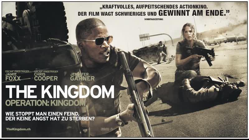 ★ Live: Королевство - HD | Рейтинг 7.3