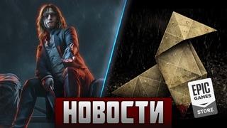 Vampire: The Masquerade - Bloodlines 2, Google Stadia, Quantic Dream переносят игры на PC | xDigest