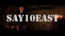 Философия Элитистского сатанизма в т.ч. Лавеизма и оккультизм в фильме «Адвокат Дьявола» часть 1