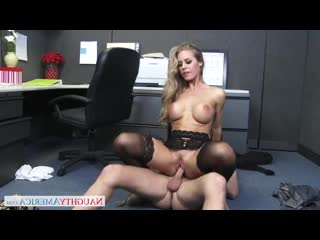 Nicole Aniston - Naughty Office 57 (Развратный Офис 57)