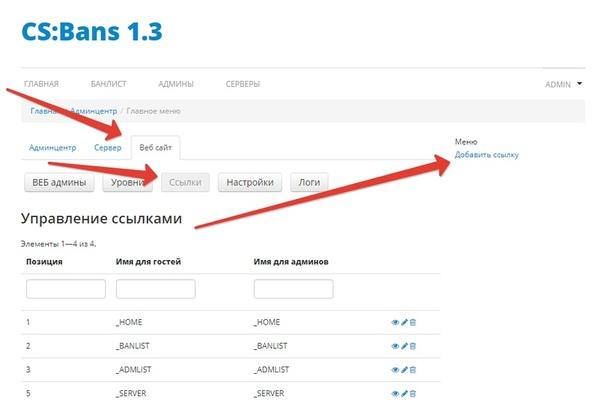 CSStatsX SQL - Статистика игроков прямо в CS:BANS, изображение №6