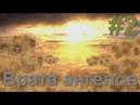 Герои 3 Возрождение Эрафии. Долгую жизнь королеве! Врата ангелов - Прохождение 2